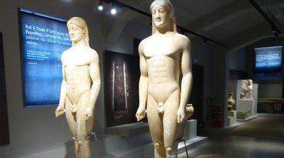 18 Απριλίου, Παγκόσμια Ημέρα Μνημείων και Τοποθεσιών: Ελεύθερη είσοδος στους αρχαιολογικούς χώρους