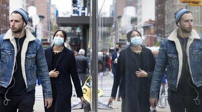 ΗΠΑ-CDC: Τέλος οι μάσκες στα περισσότερα μέρη για τους πλήρως εμβολιασμένους