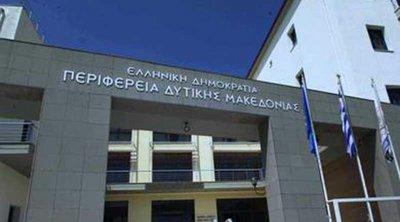 Μνημόνιο συνεργασίας υπέγραψαν η Περιφέρεια Δ. Μακεδονίας και το ΕΚΠΑ