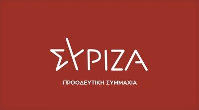 ΣΥΡΙΖΑ: Γενικευμένο αίσθημα ανασφάλειας από την κυβέρνηση Μητσοτάκη