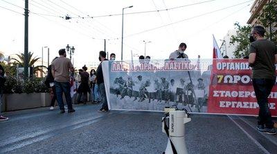 Συλλαλητήριο και πορεία στην Αθήνα κατά του εργατικού νομοσχεδίου