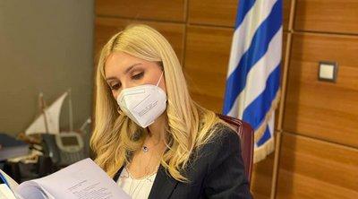 Θετική στον κορωνοϊό η υφυπουργός Αγροτικής Ανάπτυξης μία μέρα πριν τον εμβολιασμό της
