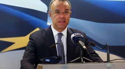 Συμμετοχή του Χρήστου Σταϊκούρα στην αυριανή άτυπη συνεδρίαση του Ecofin