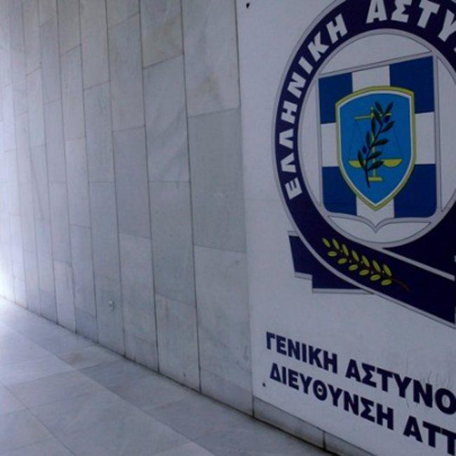 Έγκλημα στα Γλυκά Νερά: Στη ΓΑΔΑ ο Γεωργιανός που συνελήφθη στον Έβρο με πλαστά έγγραφα