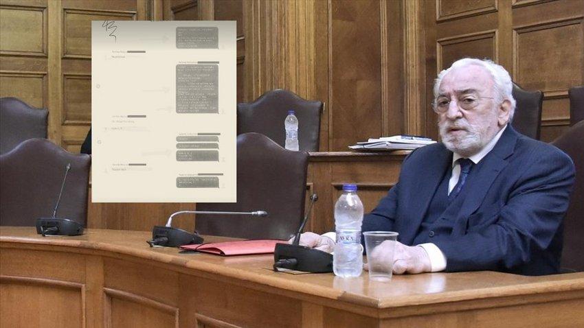 Αποκάλυψη: Τα SMS του Καλογρίτσα με τον Παππά - Ολόκληρος ο διάλογος που κατέθεσε στη Βουλή