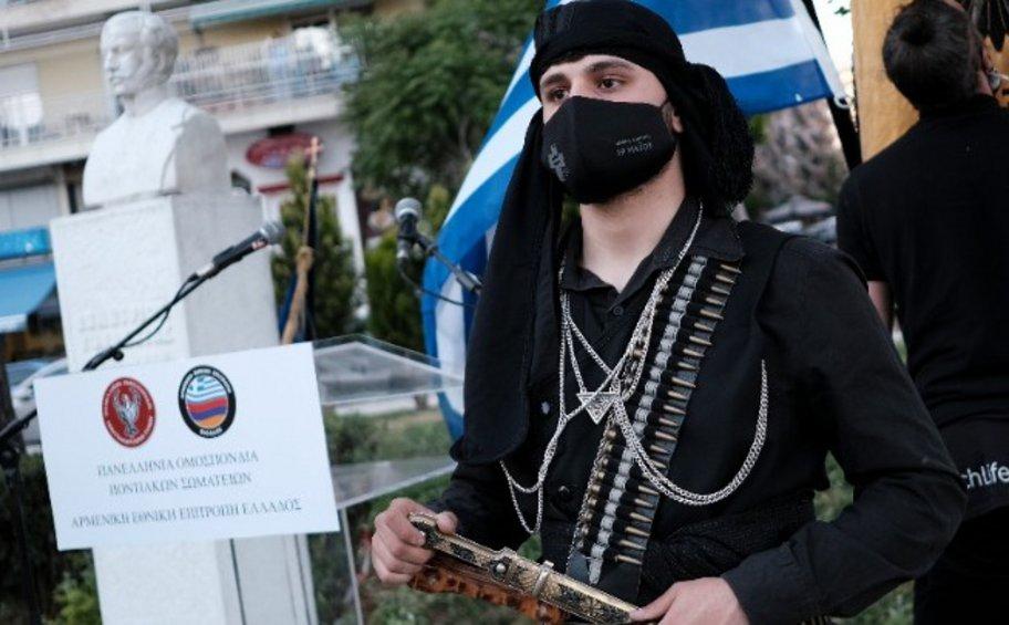 Θεσσαλονίκη: Εκδήλωση μνήμης για τη γενοκτονία των Ποντίων και των Αρμενίων και για την ελληνική επανάσταση του 1821
