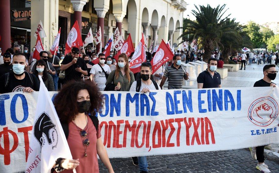 Θεσσαλονίκη: Κινητοποιήσεις διαμαρτυρίας για το νομοσχέδιο για τα εργασιακά