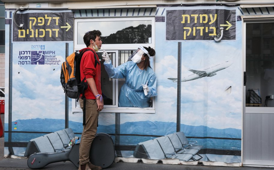 Κορωνοϊός-Ισραήλ: Καραντίνα και για τους εμβολιασμένους εάν έχουν εκτεθεί στην ινδική μετάλλαξη