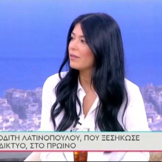Επιμένει η Λατινοπούλου για τις «αξύριστες μασχάλες»: «Δεν έχω μετανιώσει για το βίντεο...»