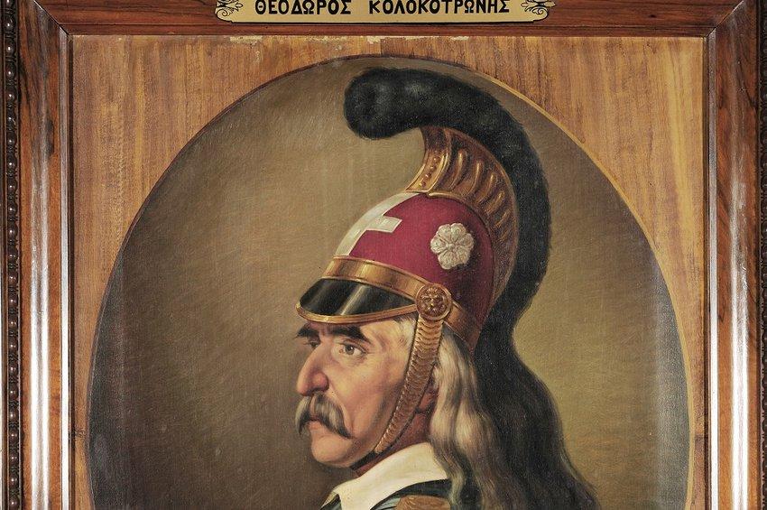 Θεόδωρος Κολοκοτρώνης (1770-1843), έργο Δ. Τσόκου  ΙΕΕΕ-ΕΙΜ Διονύσιος Τσόκος, Ελαιογραφία σε καμβά, 1861