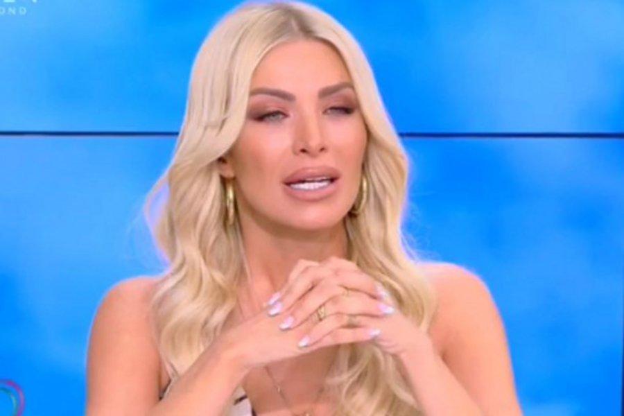 Τα δάκρυα της Κατερίνας Καινούργιου on air - BINTEO
