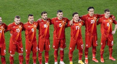Οι Σκοπιανοί κατεβαίνουν στο Euro ως «Μακεδονία» - Ζαγοράκης: «Η ΕΠΟ θα παρέμβει δυναμικά»! - ΦΩΤΟ
