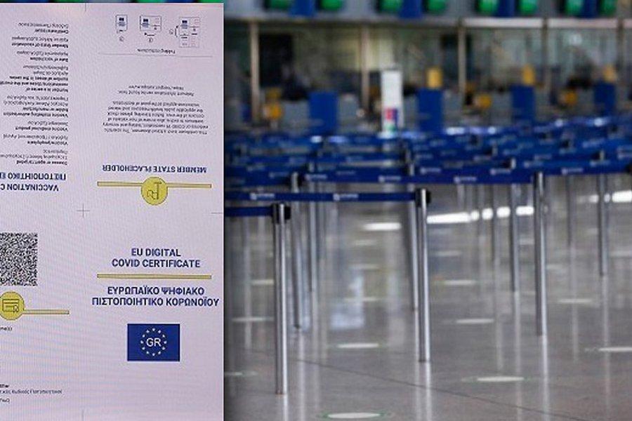 Το Ευρωπαϊκό Κοινοβούλιο ενέκρινε το Ψηφιακό Πιστοποιητικό COVID (audio)