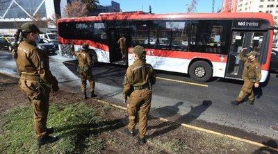 Χιλή: Το Σαντιάγο για 3η φορά σε καραντίνα