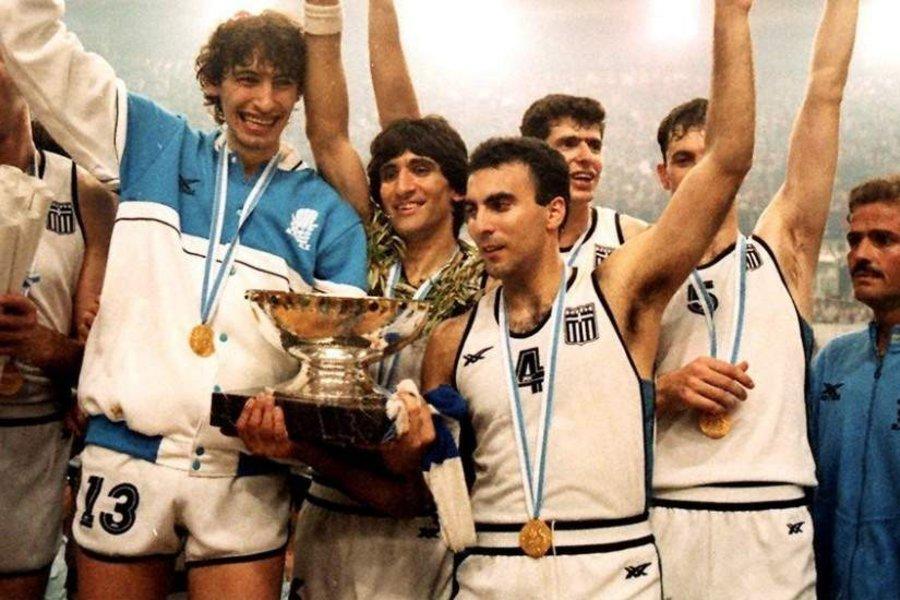 ΒΙΝΤΕΟ: 34 χρόνια από το έπος του '87 - Επέτειος θριάμβου για την Εθνική Ελλάδος
