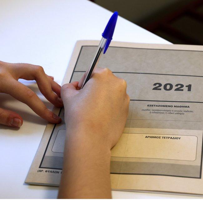 Πανελλαδικές 2021: Αυτά είναι τα θέματα σε Νεοελληνική Γλώσσα και Λογοτεχνία