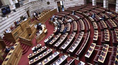 Βουλή: Το θέμα των ταχυμεταφορέων στο επίκεντρο συζήτησης των κοινοβουλευτικών εκπροσώπων