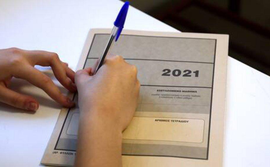 Πανελλήνιες 2021: Συνεχίζονται σήμερα με Κοινωνιολογία, Χημεία, Πληροφορική