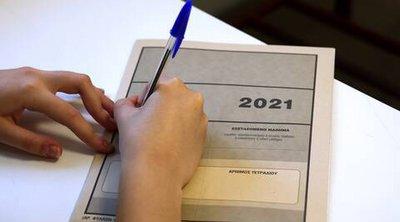 Πανελλήνιες 2021-ΕΠΑΛ: Αυτά είναι τα θέματα των τεσσάρων μαθημάτων - Ο σχολιασμός και οι απαντήσεις