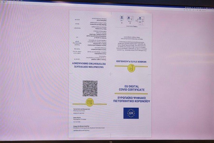 Ρωτάτε - Απαντάμε: Πώς λειτουργεί το ψηφιακό πιστοποιητικό COVID της ΕΕ; (audio)