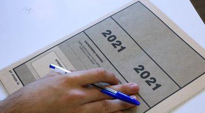 Πανελλήνιες 2021: Εξέταση στα μαθηματικά για τους υποψηφίους των ΕΠΑΛ αύριο