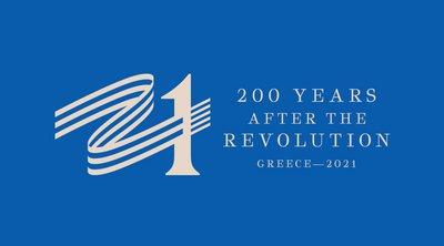 Την Κυριακή θα κυκλοφορήσει το τρίτο επεισόδιο των επετειακών podcasts της Επιτροπής «Ελλάδα 2021» με τον Δ. Σαββόπουλο
