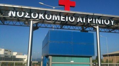 Νοσοκομείο Αγρινίου: 41 οι νεκροί - Πέθανε και ο τελευταίος ασθενής στη ΜΕΘ covid