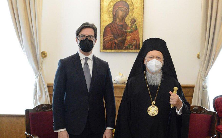 Επίσημη επίσκεψη του Προέδρου της Δημοκρατίας της Βορείου Μακεδονίας στο Οικουμενικό Πατριαρχείο
