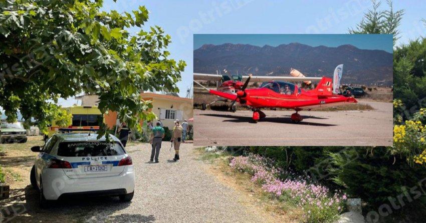 Νεκροί πιλότος και συνεπιβάτης μονοκινητήριου αεροσκάφους που έπεσε κοντά σε σπίτια στην Ηλεία - ΦΩΤΟ και ΒΙΝΤΕΟ