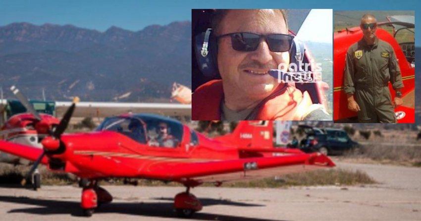 Πτώση αεροσκάφους στην Ηλεία: Δάσκαλος ο πιλότος και εθελοντής στο Μάτι ο συνεπιβάτης - ΦΩΤΟ - ΒΙΝΤΕΟ
