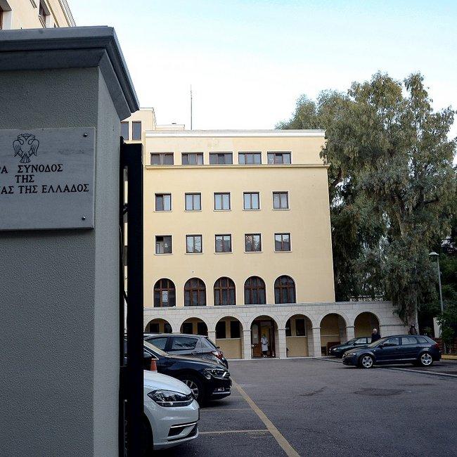 Μονή Πετράκη: Πώς έγινε η επίθεση του ιερέα με καυστικό υγρό σε 7 Μητροπολίτες - 11 συνολικά τα θύματα