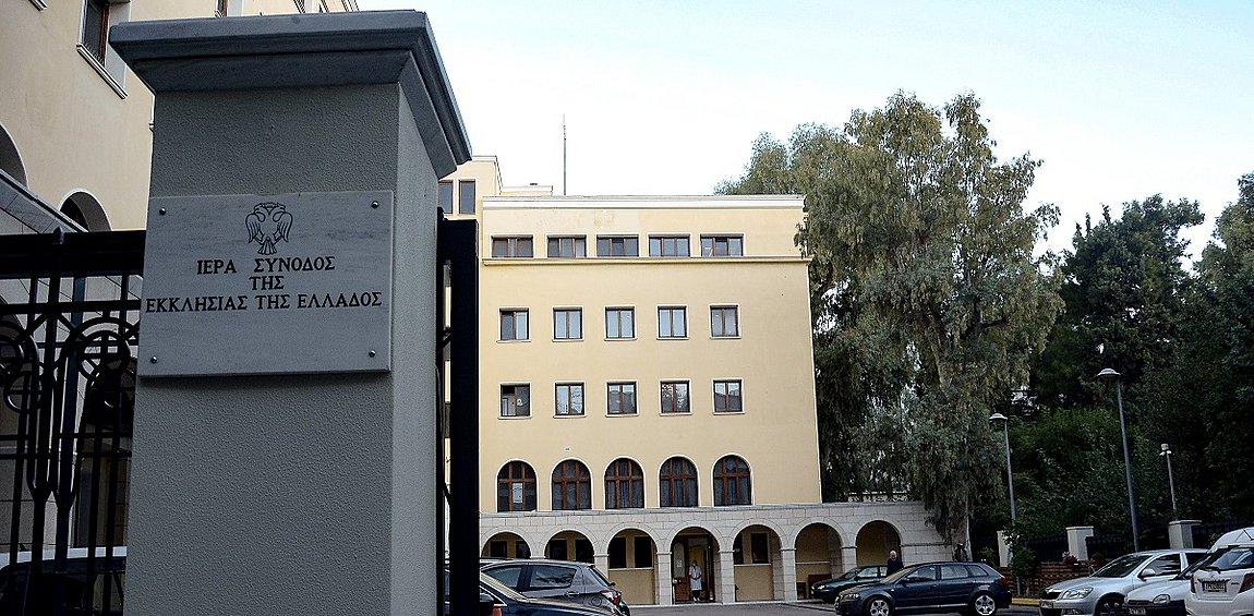 Μονή Πετράκη: Ιερέας έριξε καυστικό υγρό σε 7 Μητροπολίτες - 11 είναι τα θύματα της επίθεσης