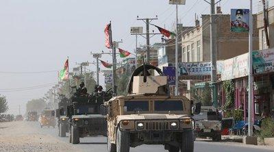 Αφγανιστάν: Πυρκαγιά σε νοσοκομείο έπειτα από επίθεση - Οι Ταλιμπάν κατέλαβαν μεθοριακή θέση στον βορρά