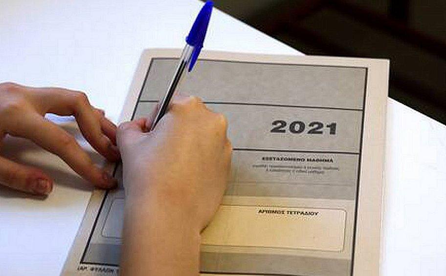 Πανελλαδικές: Τα θέματα στα μαθήματα που εξετάζονται οι υποψήφιοι των ΕΠΑΛ
