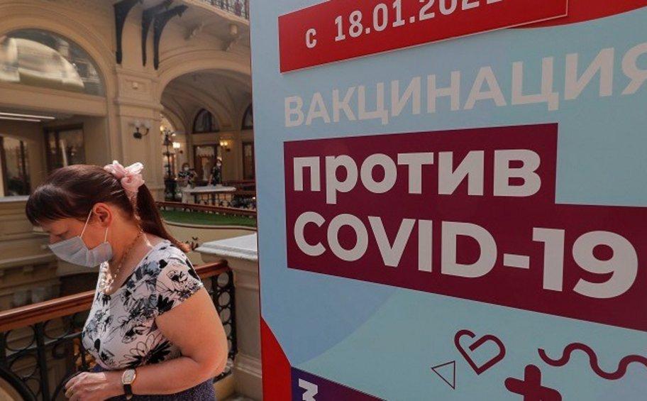 Ρωσία: Οι αρχές ανακοίνωσαν 35.660 νέα κρούσματα