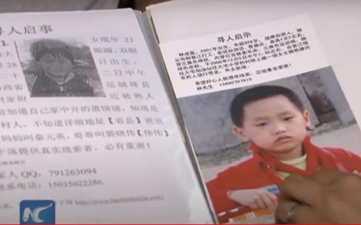Κίνα: Βρήκε τον γιο του μετά από 24 χρόνια - Tον έψαχνε σε όλη τη χώρα -  ΒΙΝΤΕΟ   ενότητες, κόσμος   Real.gr