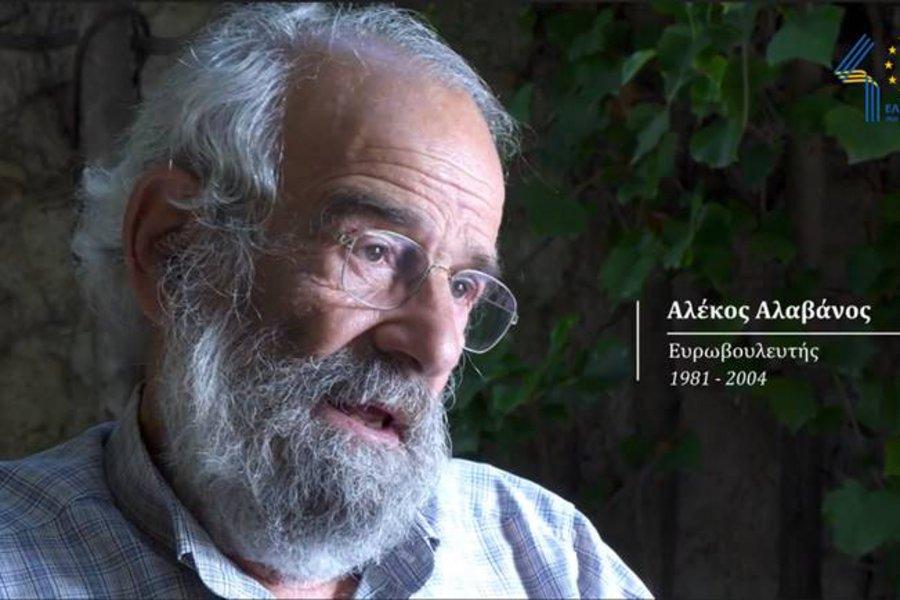 Ο Αλέκος Αλαβάνος για τα 40 χρόνια της Ελλάδας στην ΕΕ - ΒΙΝΤΕΟ
