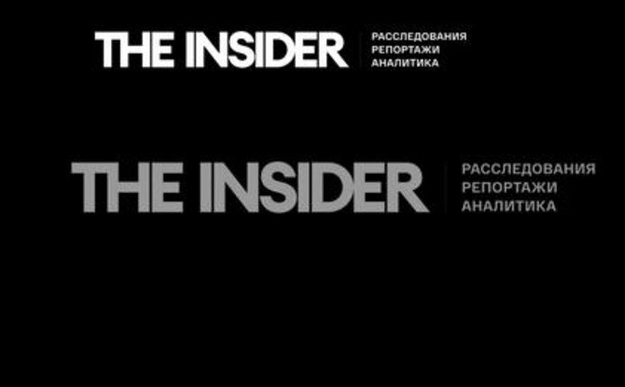Ρωσία: Στο μητρώο των «ξένων πρακτόρων» ο ερευνητικός ιστότοπος The Insider