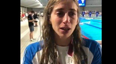ΒΙΝΤΕΟ: Άγγιξε το θαύμα η Ντουντουνάκη στα 100μ. πεταλούδα - Tα δάκρυά της on camera