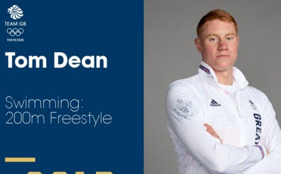 Ολυμπιακοί Αγώνες: Bρετανικός θρίαμβος στα 200μ. ελεύθερο ανδρών - ΒΙΝΤΕΟ