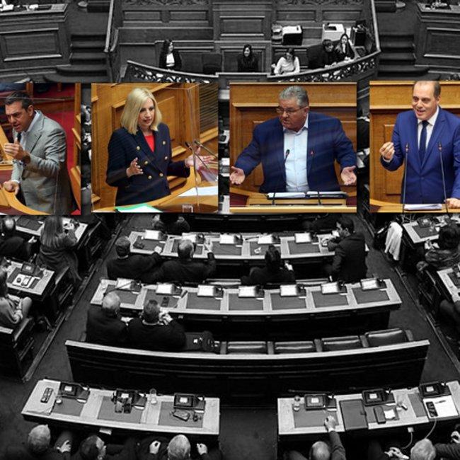 Πόθεν έσχες: Οι δηλώσεις περιουσιακής κατάστασης των πολιτικών αρχηγών