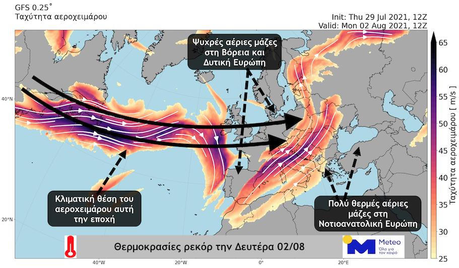 Γράφημα 1: Με μωβ χρωματισμένες γραμμές αποτυπώνεται η ταχύτητα και θέση του αεροχειμάρου τη Δευτέρα 02/08 το μεσημέρι όπως προβλέπεται απο το μοντέλο GFS, ενώ οι μάυρες καμπύλες γραμμές δείχνουν ποια θα ήταν η κανονική για την εποχή θέση του αεροχειμάρου.