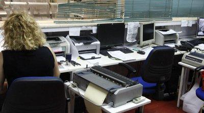 ΥΠΕΣ: Ποιοι δημόσιοι υπάλληλοι μπορούν να μην πάνε στις δουλειές τους