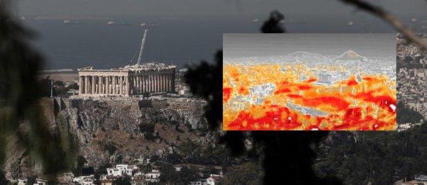 Η Αθήνα «φλέγεται»: Εικόνες και βίντεο με τις συνθήκες καύσωνα πάνω από Ακρόπολη και Ομόνοια