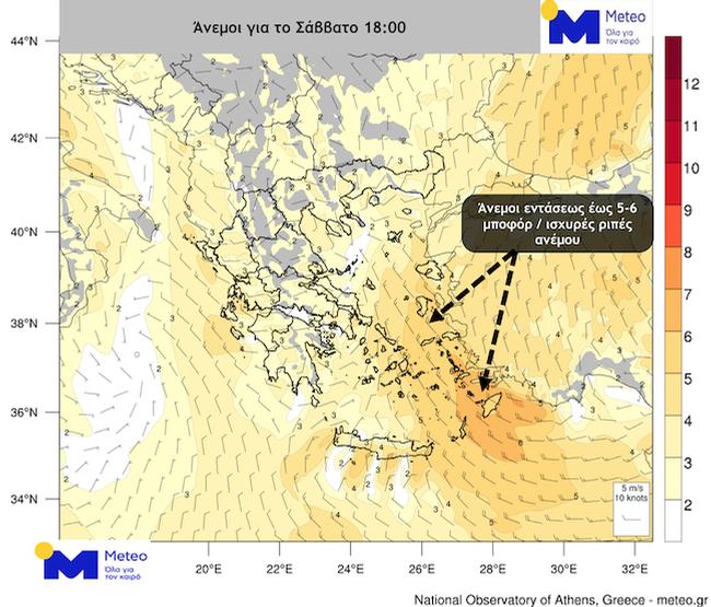 Άνεμοι απο το προγνωστικό μοντέλο του Εθνικού Αστεροσκοπείου Αθηνών / meteo.gr για το Σάββατο 07/08/2021 στις 18:00.