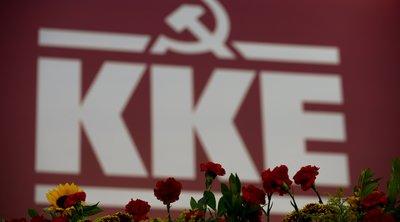 ΚΚΕ: Με τη βούλα των οδηγιών της ΕΕ ξεχαρβαλώνεται η ζωή των εργαζομένων