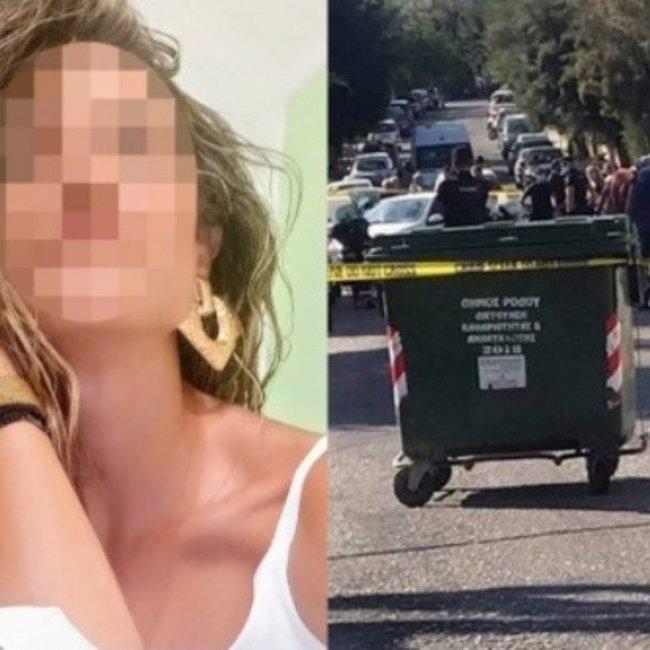 «Ευτυχώς χώρισα, γλίτωσα από τον εφιάλτη» - Το τελευταίο τηλεφώνημα της 32χρονης πριν τη δολοφονία στη Ρόδο