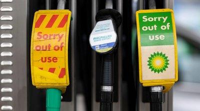 Βρετανία: Κλείσιμο πρατηρίων καυσίμων λόγω προβλημάτων παράδοσης
