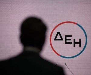 ΔΕΗ: Aύξηση μετοχικού κεφαλαίου 750 εκατ. ευρώ - Τι αναφέρει η ανακοίνωση της εταιρείας