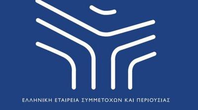 Υπερταμείο και ΤΑΙΠΕΔ στηρίζουν την ΑΜΚ της ΔΕΗ και εξετάζουν τη μείωση της συμμετοχής τους